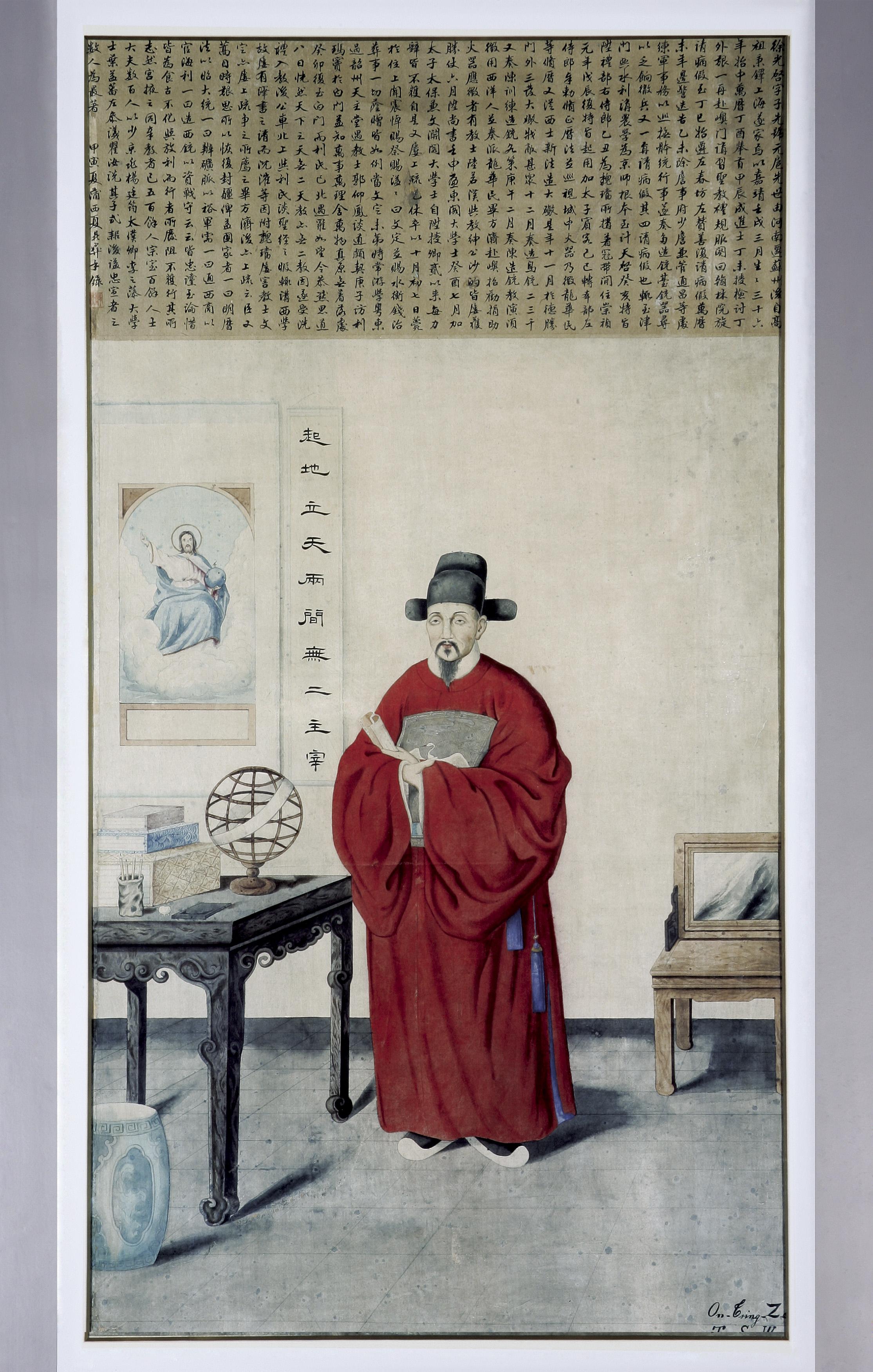 四幅人物水彩画(徐光启)