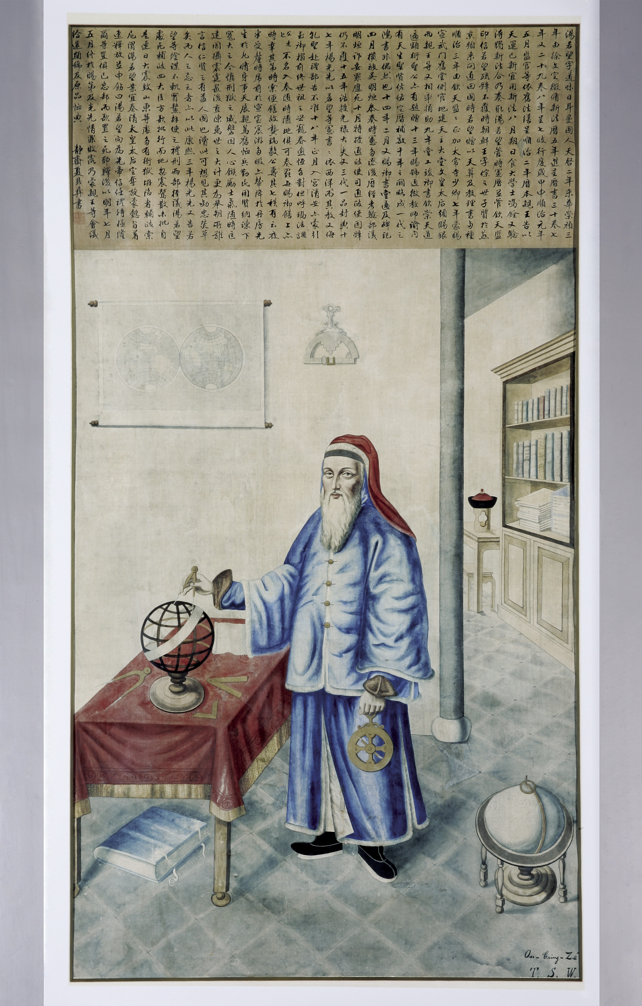 四幅人物水彩画(汤若望)