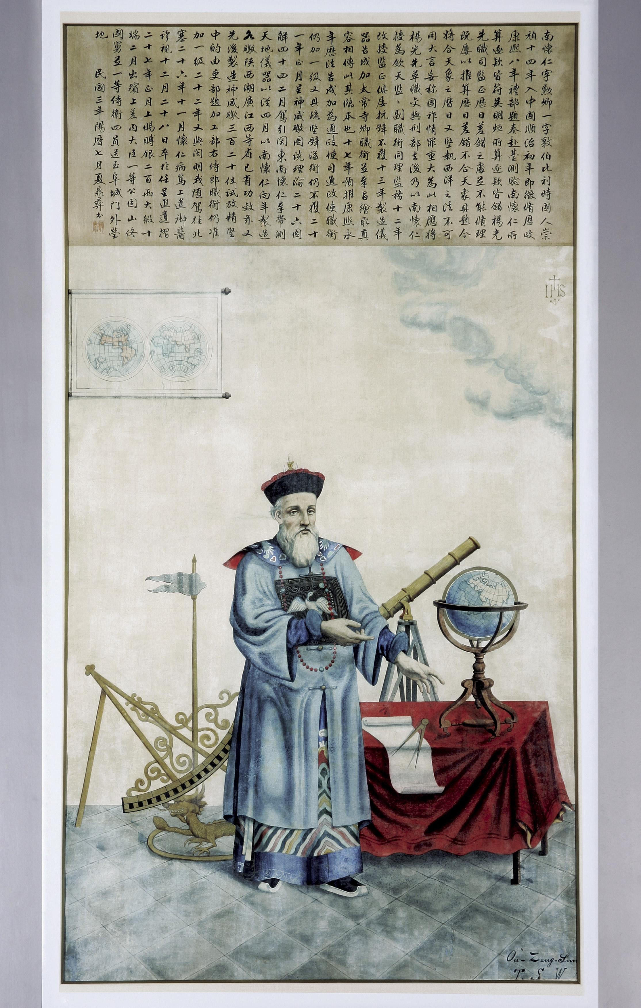 四幅人物水彩画(南怀仁)
